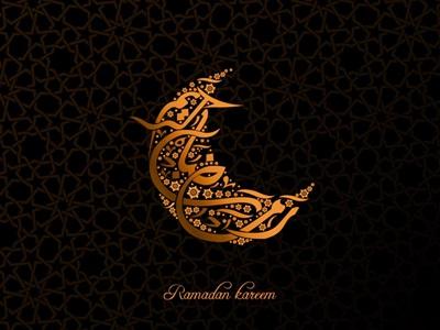 Ramazanda-Hangi-İbadetler-Yapılmalı1