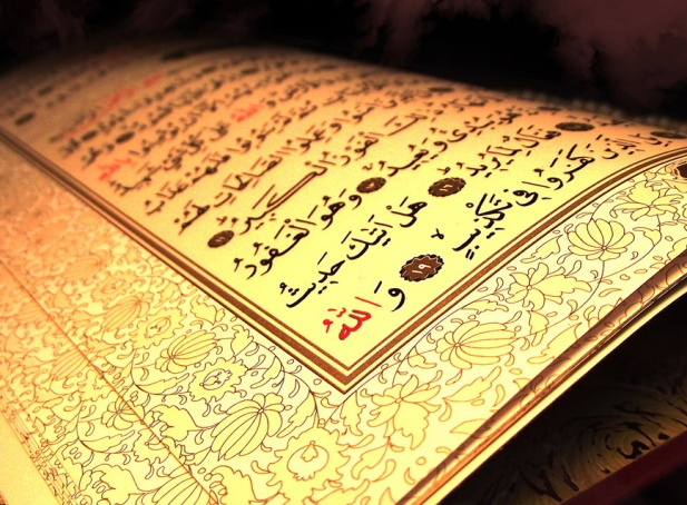 Islamic_Wallpaper_Quran_004-1366x768